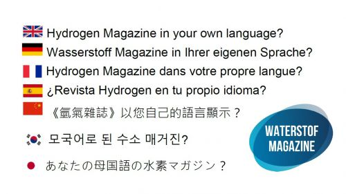 hydrogen magazine in your own language?  Click here.